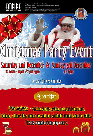 christmas party poster 2